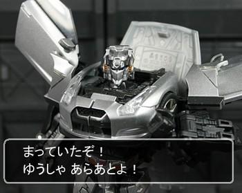 Bmg_7768