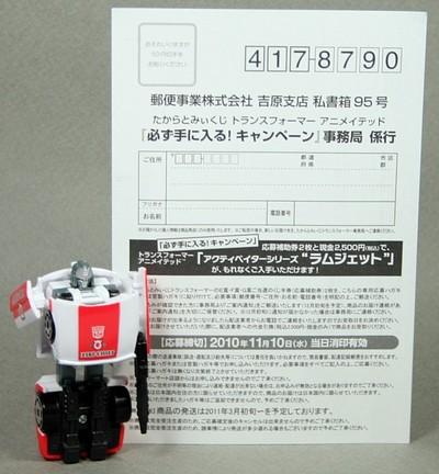 Fmg_5217c