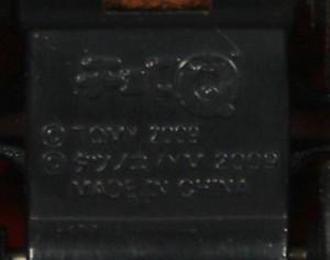 Hmg_5234b